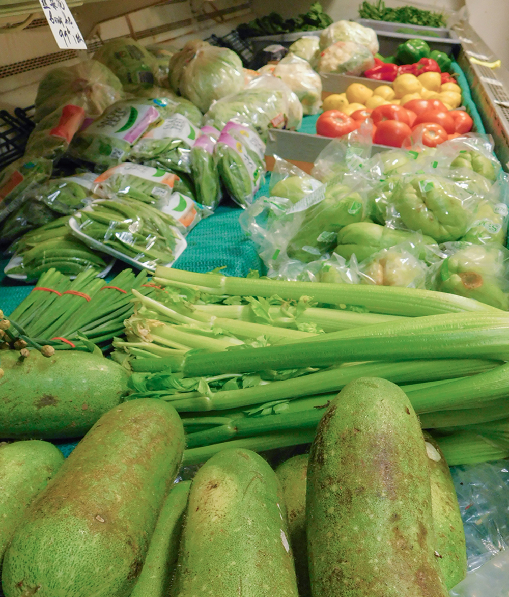 Fresh Asian Vegetables