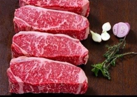Kim Fat Beef